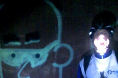 Криворожане вызвали милицию, когда увидели ночью подозрительных ребят на велосипедах у себя во дворе